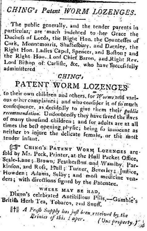 Ching's Worm Lozenges